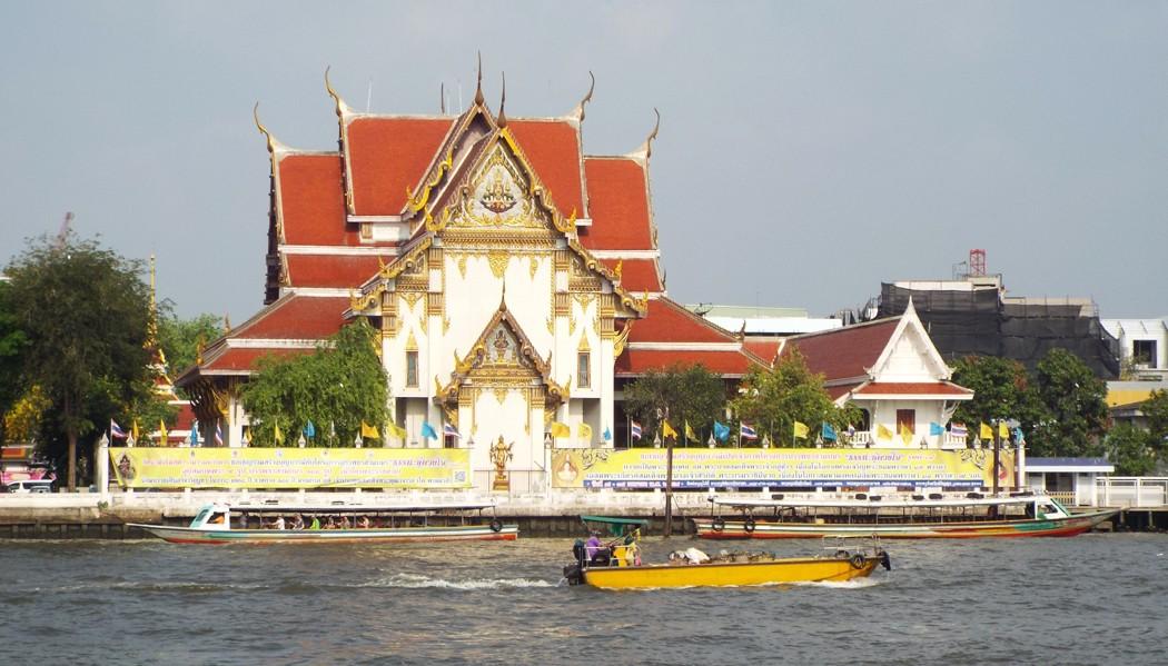 Khao San