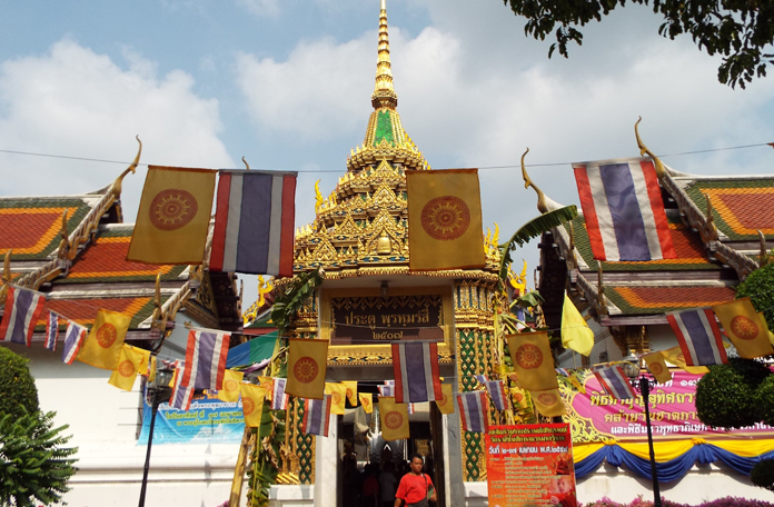 Wat Rakangkositaram Woramahavihan