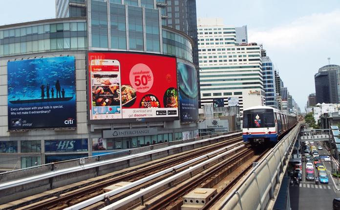 Metrô de Bangkok
