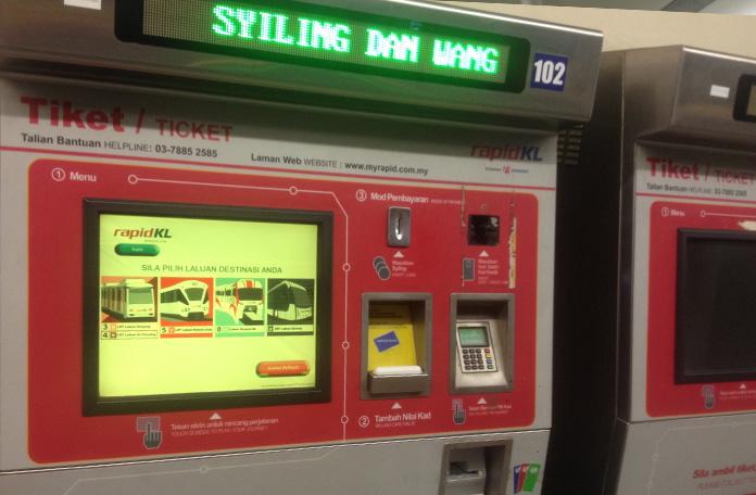 Máquina de vendas