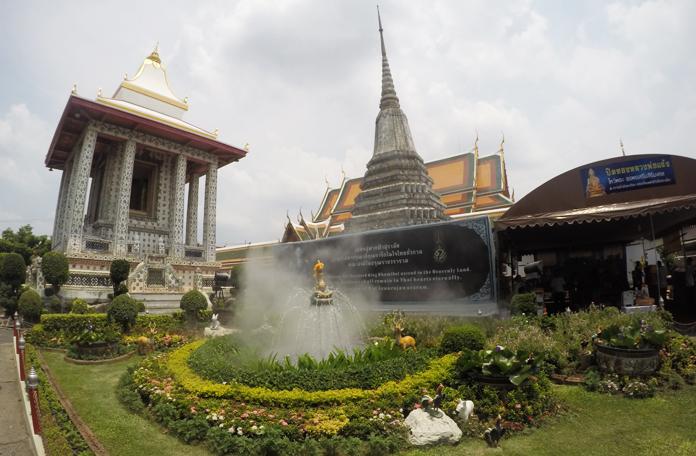 Parte mais nova do Wat Arun