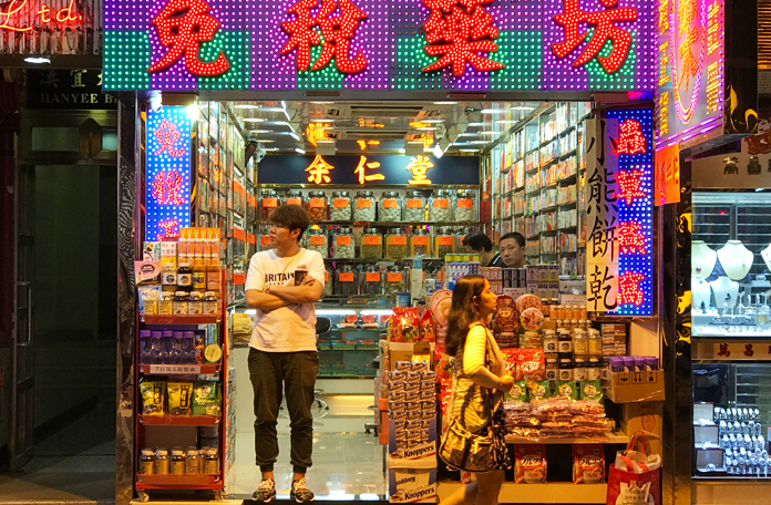 Estabelecimento tipicamente chinês