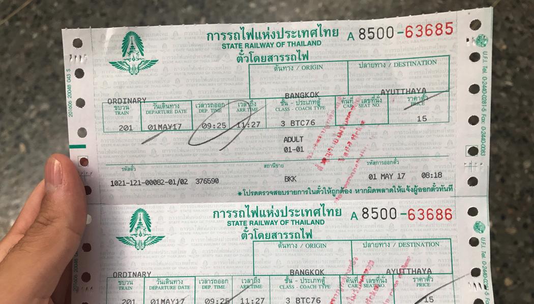 Como chegar a Ayutthaya: passagem de trem