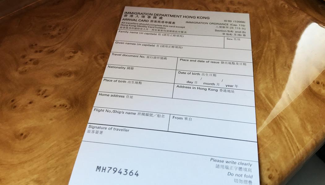 Formulário de imigração em Hong Kong