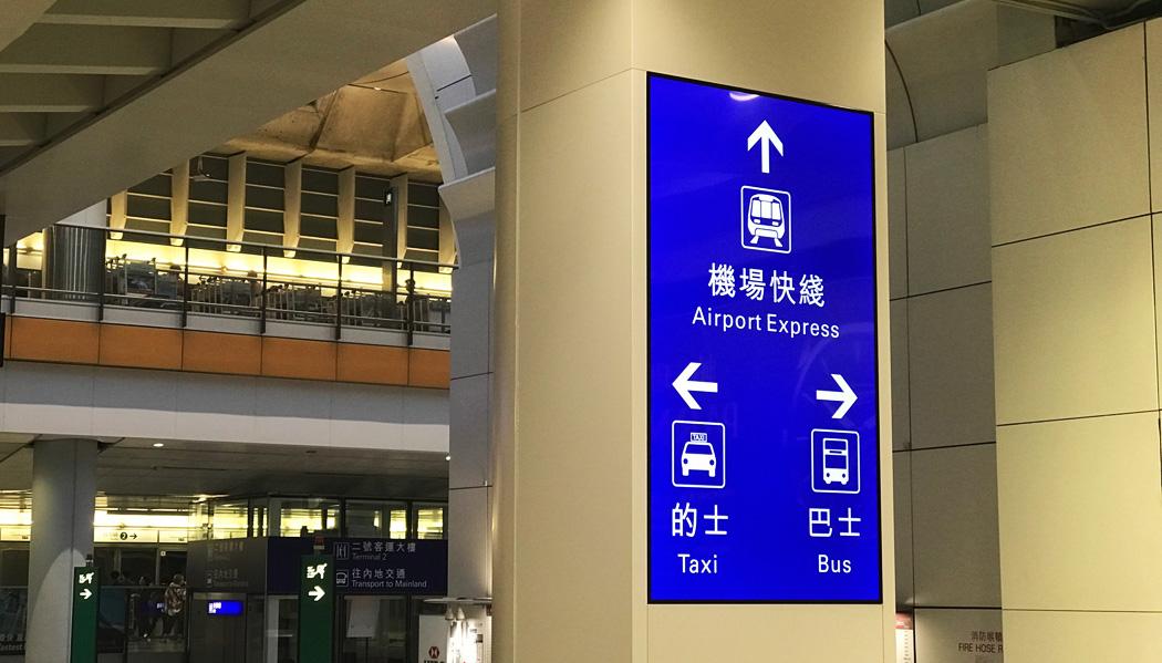 Chegando em Hong Kong
