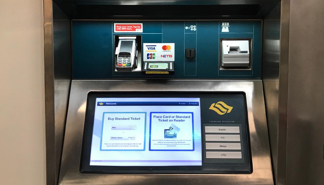 Máquinas de venda de bilhetes do metrô de Cingapura