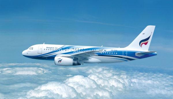 Como é voar com a Bangkok Airways