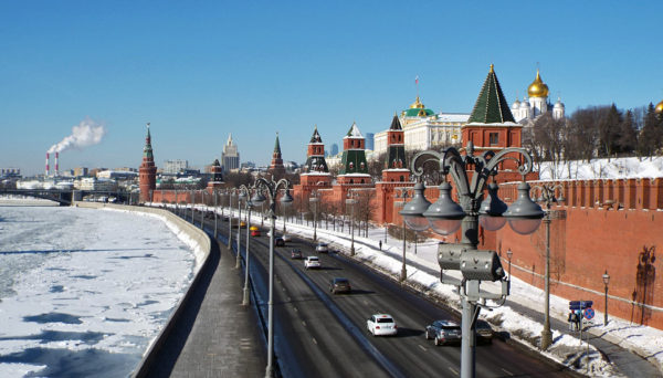 Que moeda levar para a Rússia