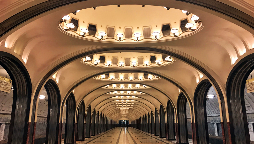 Como usar o metrô de Moscou