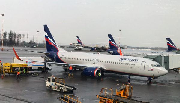 Como é voar com a Aeroflot