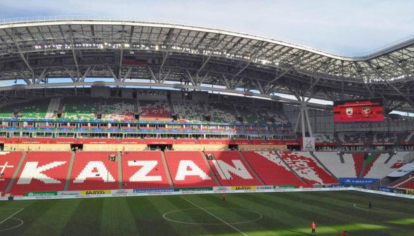 estádio de Kazan