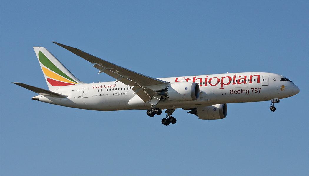 Como é voar com a Ethiopian Airlines