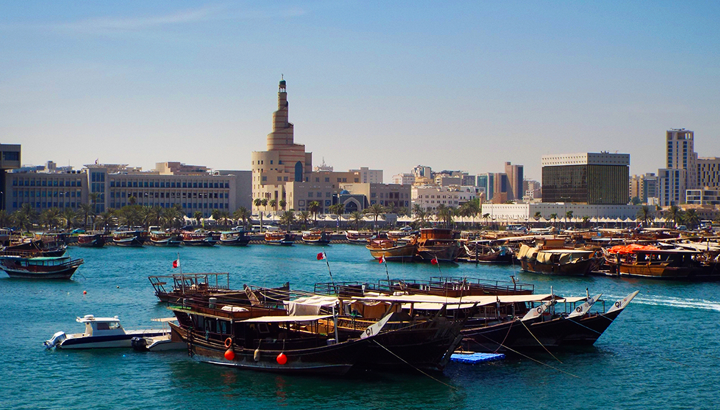 Onde ficar em Doha Museu de Arte Islâmica