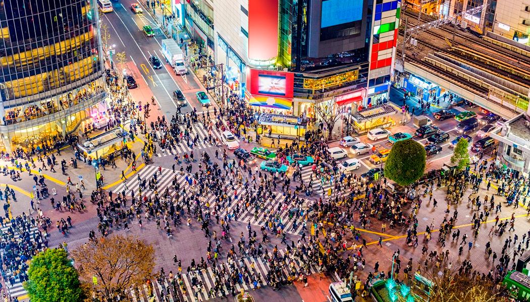 Onde ficar em Tóquio