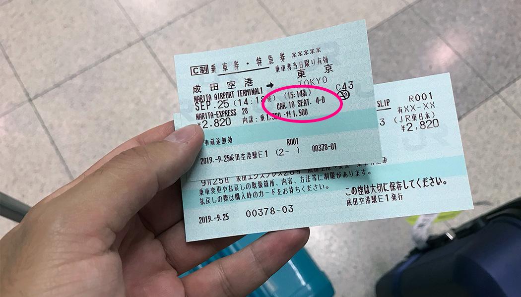 Como ir do aeroporto de Narita ao centro de Tóquio