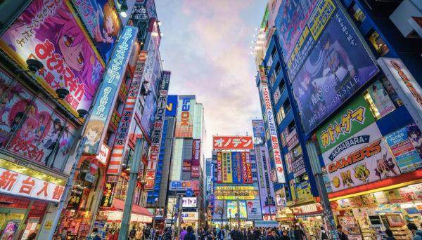 Onde fazer compras em Tóquio