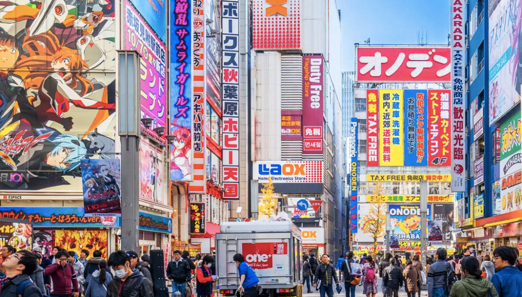 Roteiro em Tóquio