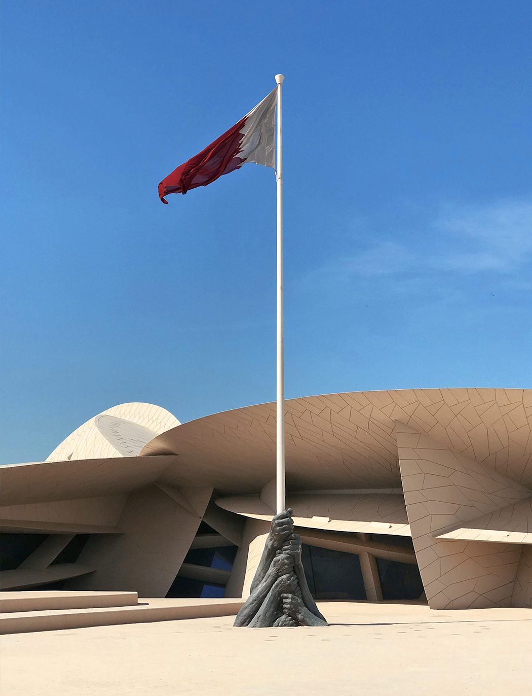 Museu Nacional do Qatar