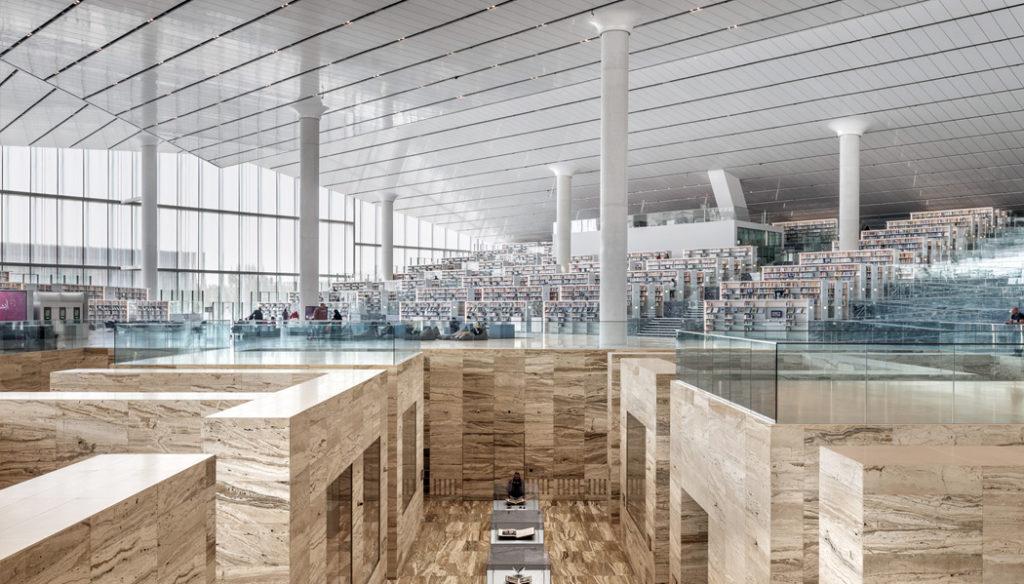 Biblioteca Nacional do Qatar O que fazer em Doha