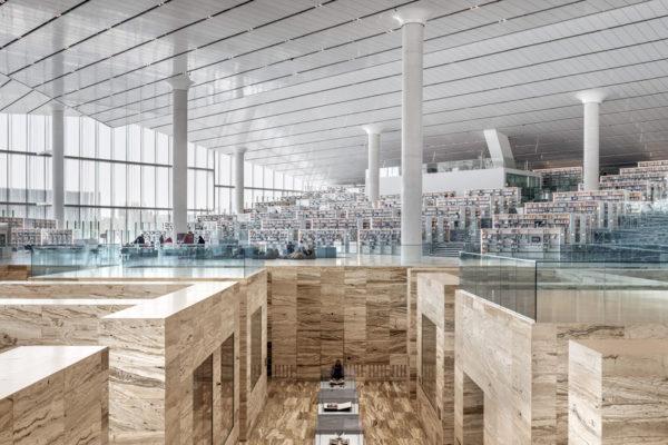 Biblioteca Nacional do Qatar