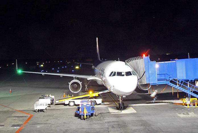 Airbus da LAN no gate em Punta Arenas