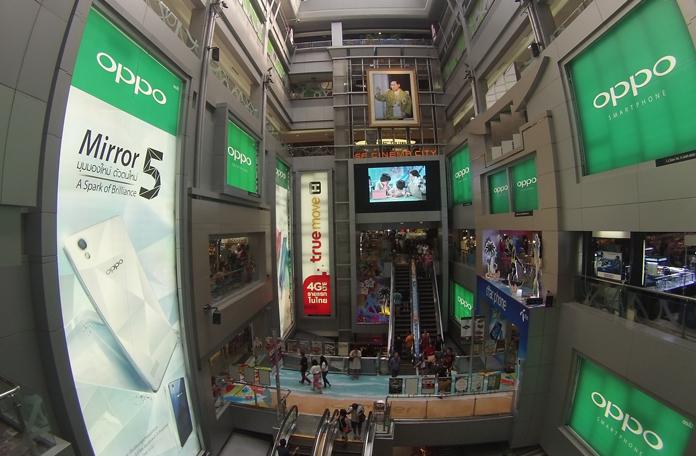Maior shopping de Bangkok