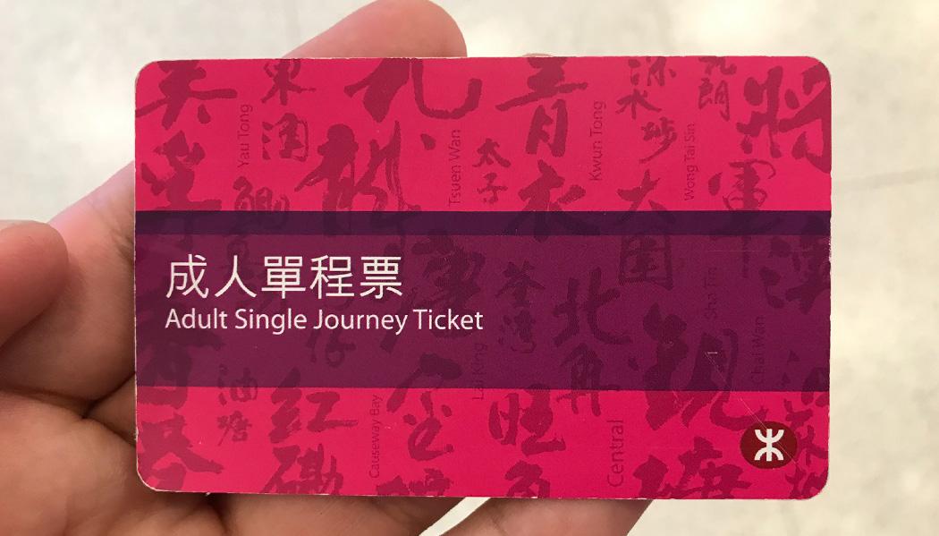 Single ticket