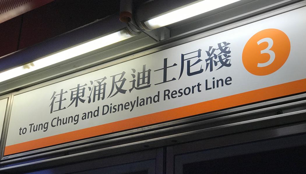 Sinalização indicando o sentido do trem
