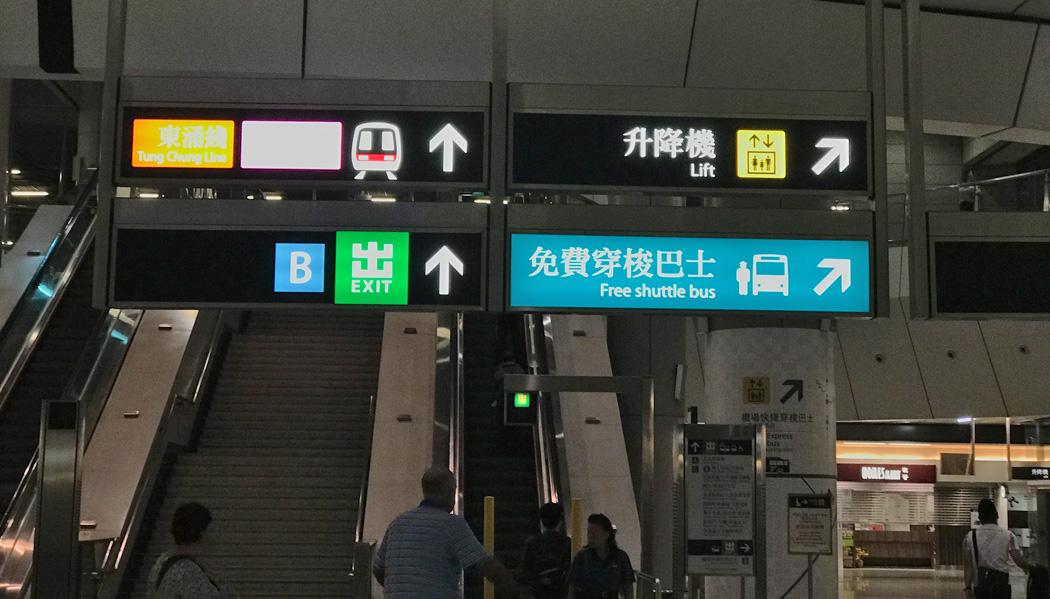 """Chegando em Hong Kong: siga a placa """"Free Shuttle Bus"""""""