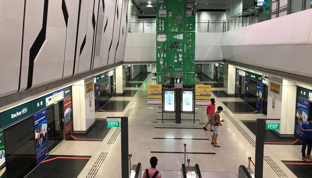 Estação Rochor