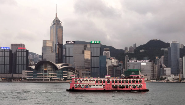 Onde se hospedar em Hong Kong