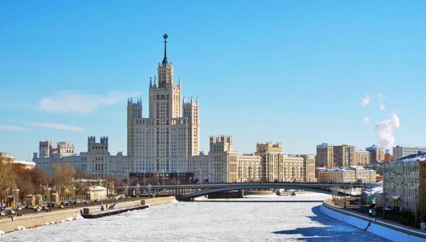 Onde ficar em Moscou