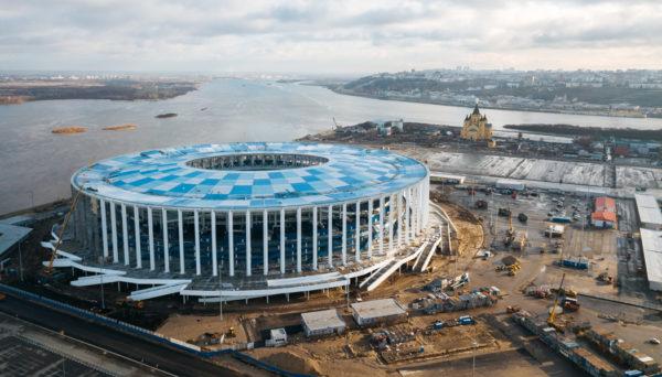 estádio de Níjni Novgorod