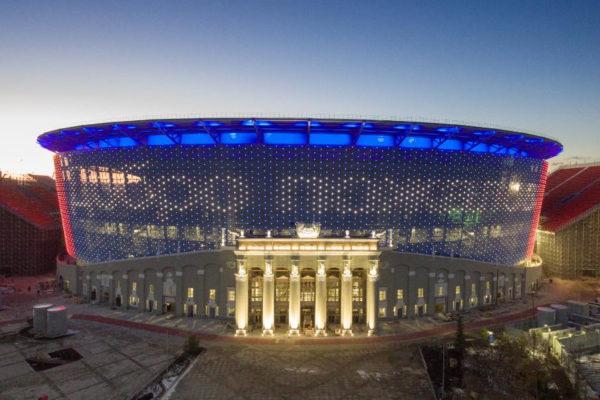 estádio de Ecaterimburgo