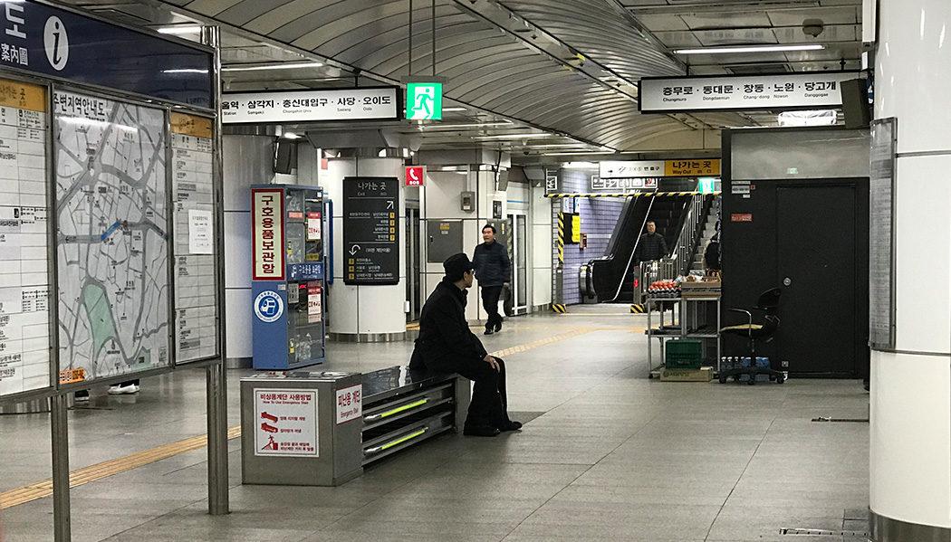 Como usar o metrô de Seul