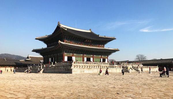 Palácios reais de Seul