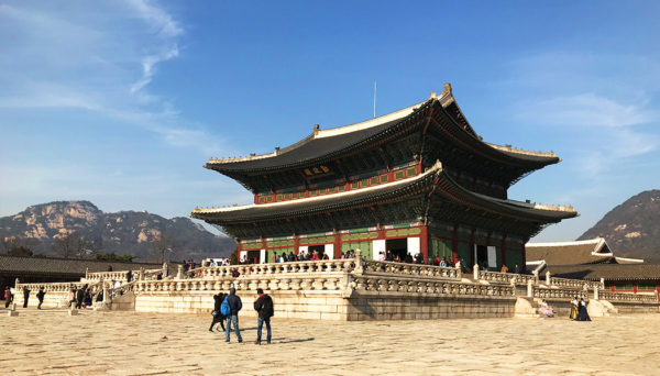 Chegando em Seul