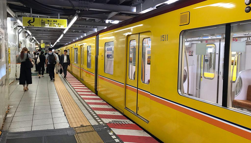 metrô de Tóquio dicas do Japão