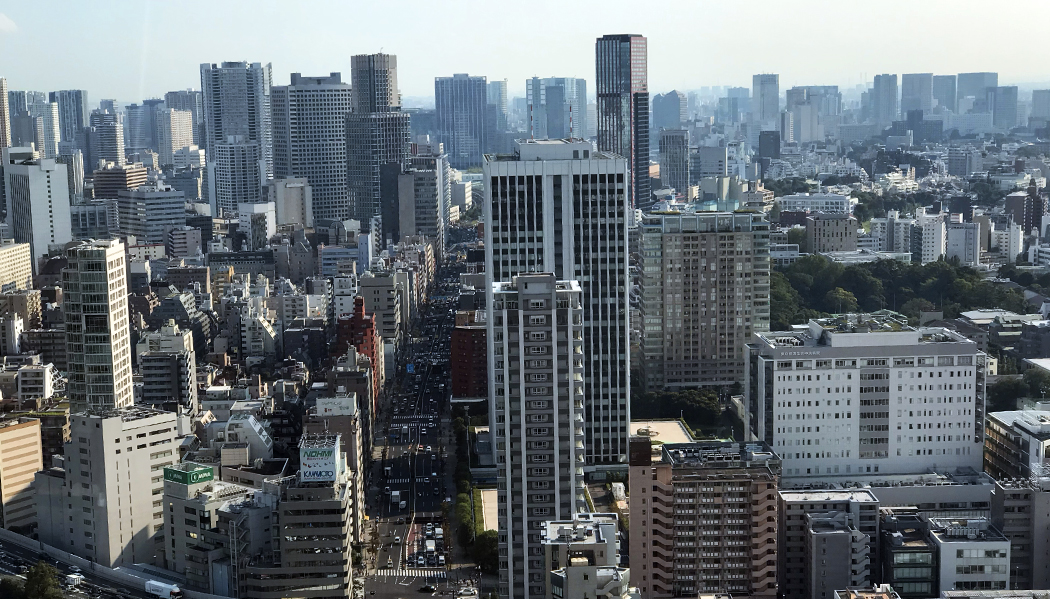 Onde ver Tóquio de cima