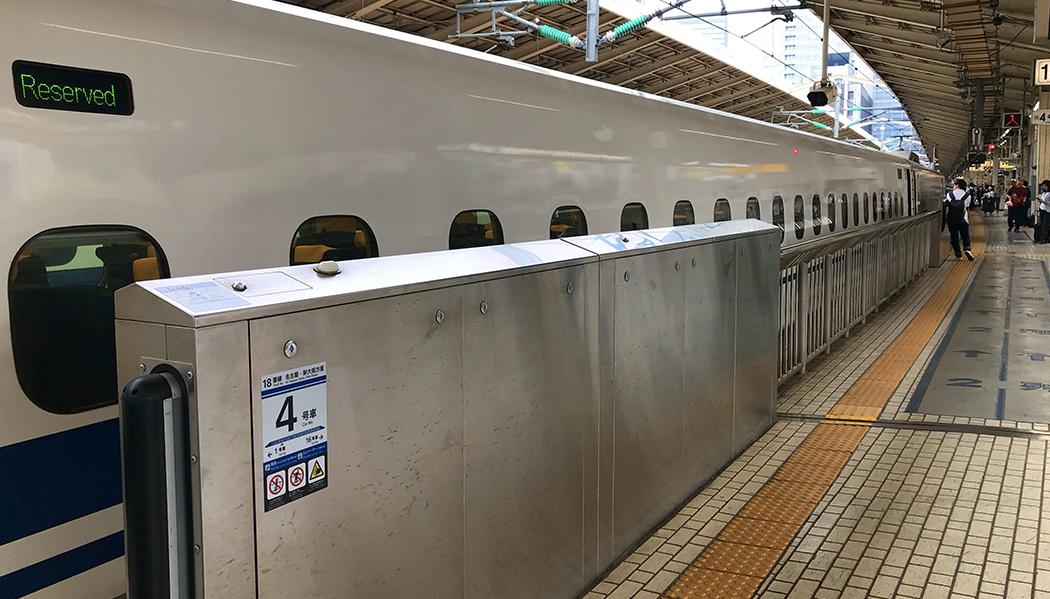 Trem bala no Japão
